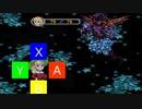 【イズミRPG】VSステキダワー