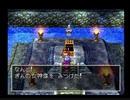 【実況】DRAGON QUEST Ⅳ 実況プレイ part11【DQ4】
