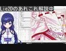 【Live2D】スキニング・物理演算・グルーについて【タイムシフトから】
