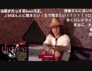 2020.06.13放送「BABYLON CHANNEL vol.22」MC:奥浜レイラ(後編)