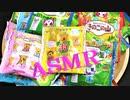 音フェチ【咀嚼音】ASMR!お菓子を食べてみた♪チョコレートコラボ商品!!