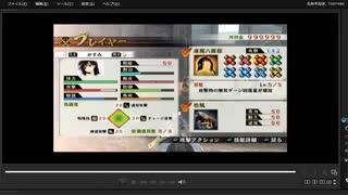 [プレイ動画] 戦国無双4の魔性の美女決定戦をかすみでプレイ