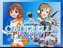 第296回「CINDERELLA PARTY!」 おまけ放送【原紗友里・青木瑠璃子/ゲスト:杜野まこ】