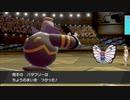 ポケモン剣盾 ランクマ 中堅・マイナーでマスボを目指す 害虫バタフリーを許すな