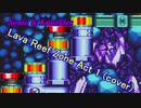 [Sonic 3 & Knuckles] Lava Reef Zone Act 1 (Cover)