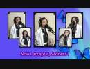 【鬼滅の刃】英語で紅蓮華/LISAを歌ってみた♡