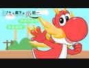 【ポケモン剣盾】ミヅキと殿下の炎統一 3時間目:リザードン