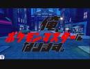 【ポケモン剣盾】6/16日配信分 バトル初心者による神読