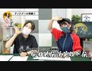 松田的伝説英雄列伝。(#088)
