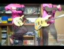 SURFACEの「なあなあ」を双子の弟と一緒に弾いてみた☆ヨン thumbnail