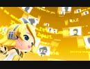 【Project Mirai DX】私の時間/リンちゃんVer. (HD)