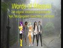 Words of Wisdom [Original Vocaloid Song] feat. Ken, Mo Qingxian, Gumi English, Amy, and Kaori
