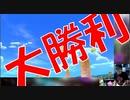【反応】ポケモン新作発表会2020/06/17を喋りながら見る