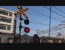 東武東上線158号踏切 その3