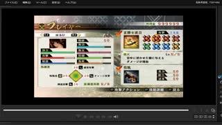 [プレイ動画] 戦国無双4の長篠の戦い(武田軍)をはるひでプレイ