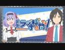 【ゲスト青山吉能】社長、ラジオの時間です!シャチラジ! 第06回 2020年06月18日