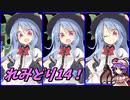 【ゆっくり実況】迷宮マスターを目指すレミさとのレミャードリィ ぱ~と14