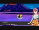 [ポケモン盾×シャニマス]ポケモンクライマックスガールズシールド クリア後Part4[実況風プレイ]