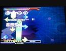 【DDR EDIT】Xepher Lv18