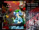 東方風神録 体験版 Lunatic 霊夢B 2.49億(例大祭版)