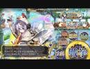 【バブル天国】政剣マニフェスティア 政なる剣マニフェスティア タックス天国 バブルガンで殲滅(5倍速)