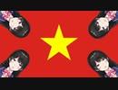 月ノ美兎の名を呼ぶベトナム人女性 UC