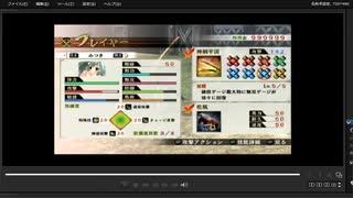 [プレイ動画] 戦国無双4の長篠の戦い(武田軍)をみつきでプレイ