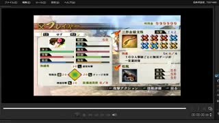 [プレイ動画] 戦国無双4の長篠の戦い(武田軍)をゆずでプレイ