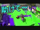 【日刊スプラトゥーン2】ランキング入りを目指すローラーのガチマッチ実況Season26-19【Xパワー2377ホコ】ダイナモローラーテスラ/ウデマエX/ガチホコ