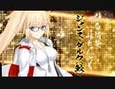 Fate/Grand Orderを実況プレイ 水着剣豪七色勝負編Part30