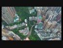 青の物語 in HongKong