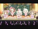 【デレステMV】「Sing the Prologue♪」(2D標準)【1080p60】