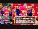 (海プロ)「アプリ版 Pスーパー海物語 IN JAPAN2 実践動画」(海物語ジャパン2 パチンコ)