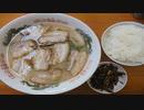 [飯動画] チャーシューメン大盛+ライス(中)+替玉 「ラーメン喜福」