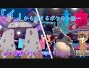 【ポケモン剣盾】「イ」から始まるランクバトル 4 【イシヘンジ】