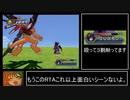 【RTA】 PS2 デジモンセイバーズアナザーミッション 5:55:27  3/?