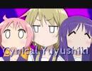 Cynical Yuyushiki