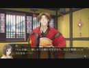 #08 三国恋戦記 孟徳