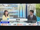最新気象解説 山口さんは阪神ファンなんですよね? (2020-06-20)