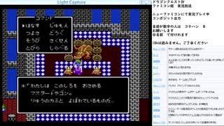 ドラゴンクエスト4 実況プレイ part27