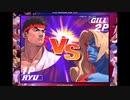 ストIII3rd(30th) リュウ vs CPUギル攻略