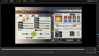 [プレイ動画] 戦国無双4の金ヶ崎追撃戦をいりなでプレイ