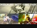 【実況】キラースクラッチ(KILLER SCRATCH!!)~IKEBUKURO WEST GAME PARK Aパート編~【ヒプマイARB】