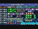 【ロックマンX6】ロックマンXシリーズ全部やる6 part10-2 【装備集め】