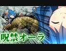 [MTG]ぱうぺあ娘々のよりシロMO実況:RE その26[パウパー] ー強行突破型呪禁オーラー