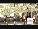 【ミリシタ実況 part102】失敗したら10連ガシャ!初見フルコンボチャレンジ!【Special Wonderful Smile】