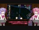 【F-ZERO GX】Slash Bruiser-V2 でグランプリマスター ダイヤモンドカップ編【ガイノイドTalk実況】