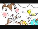 ゴミ捨て【子リスとお兄さんの日常を描いた、ほのぼの漫画】