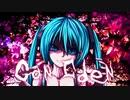 【初音ミク】Gan Eden【Nu-Style GABBA】