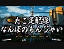 【Satisfactory】ありきたりな惑星工場#04【ゆっくり実況】